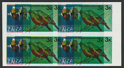 Unmounted Mint / Never Hinged E Transkei 210-213 complete Issue South Africa