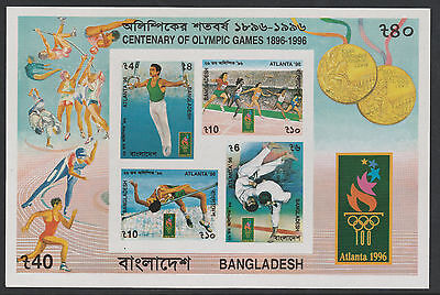 Bangladesh (283) 1996 Atlanta Olympic Games IMPERF m/sheet unmounted mint