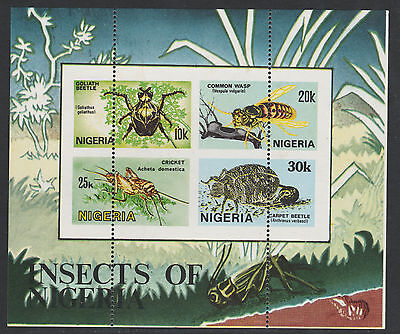 Nigeria (290) 1986 Insects m/sheet MAJOR PERF ERROR  unmounted mint