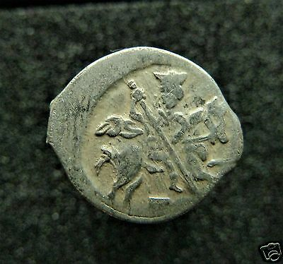 RUSSIAN Wire Silver Coin Ivan IV The Terrible 1533 -1584.(k468)