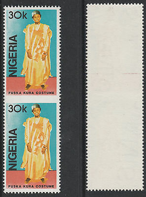 Nigeria (311) 1989 Traditional Costumes 30k IMPERF BETWEEN ERROR  unmounted mint