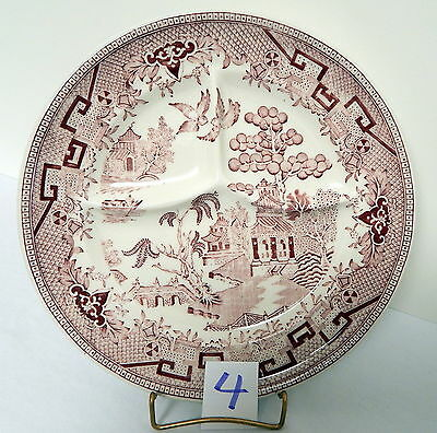 Sterling Restaurant Ware Pink Willow Grill Plate #4  8.75 Inch Diameter Ca. 1953