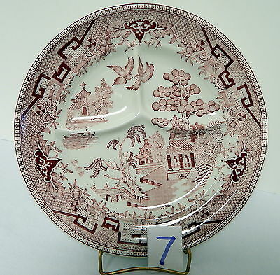 Sterling Restaurant Ware Pink Willow Grill Plate #7  8.75 Inch Diameter Ca. 1953