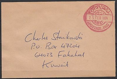 """1994 Kuwait Local Cover with scarce """"Postage Paid"""" cancellation [bl0068]"""