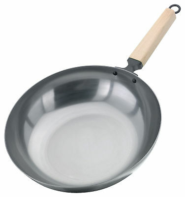 "Judge 12""/30cm Carbon Steel Stir Fry Pan (JA01)"