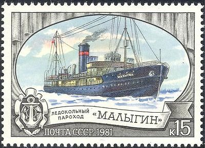 Russia 1981 Ice-breakers/Ships/Boats/Maritime/Transport/Nautical 1v (n34097)