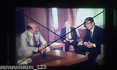 Original Dia 35 mm slide Manfred Wörner in Ost Asien 10 / 1985 East Asia Nr. 63