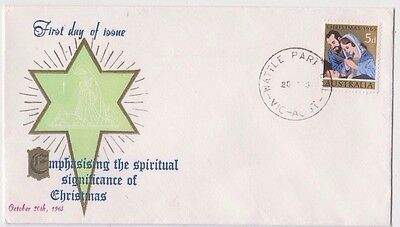 Stamp Australia 5d Christmas on Parade brand FDC enhanced by Hawker uncommon