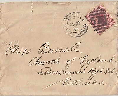 Postmark 314 duplex Lilydale Victoria 1d stamp on 1904 cover to Echuca received