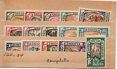 g210. (Set 15) Ethiopia Stamps 1919 Sc#120-34 1/8g to 10t MNH VF