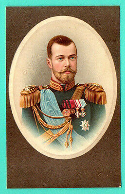 Russia Russland Czar Nicholas Ii With Medals Vintage Embossed Card 84
