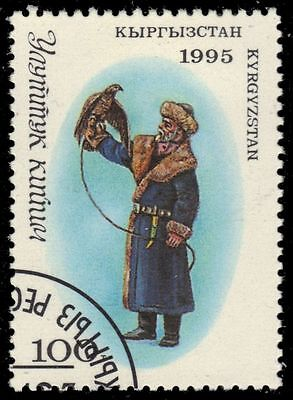 """KYRGYZSTAN 63 - National Costumes """"Man with Falcon"""" (pa23057)"""