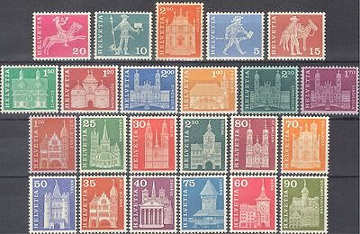 Switzerland 1960 Cathedrals/Castles/Houses/Buildings/Architecture 23v set n44393