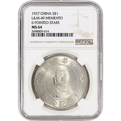 1927 China Silver Dollar $1 - NGC MS64 - L&M-49 - 6 Pointed Stars - Memento