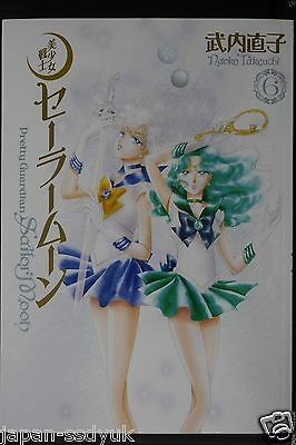 JAPAN Naoko Takeuchi manga: Pretty Guardian Sailor Moon Perfect Edition vol.6