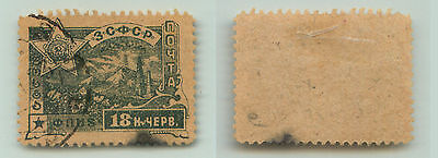 Transcaucasian, 1923, SC 31, used. rt9377