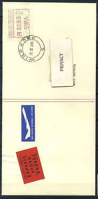 16-11-05368 - South West Africa 1988 Mi.  1 FDC 100% ATM automatic