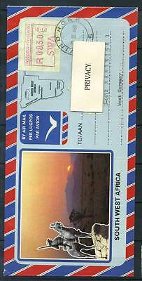 16-11-05369 - South West Africa 1988 Mi.  1 FDC 100% ATM automatic. WINDHOEK