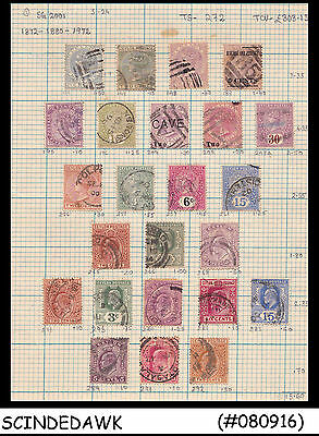 Ceylon - 1872-1880-1972 Selected Old Stamps Cat. Value=303.15 Gbp 270V - Used