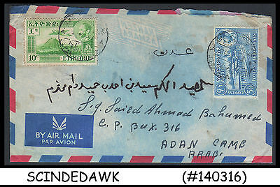 Ethiopia - 1958 Air Mail Envelope To Aden With Stamps