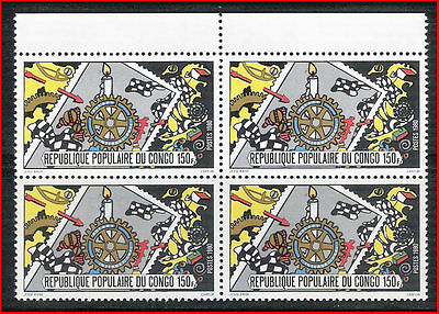 CONGO - 1980 75th ANNIVERSARY OF ROTARY INTERNATIONAL - BLK OF 4 - MINT NH