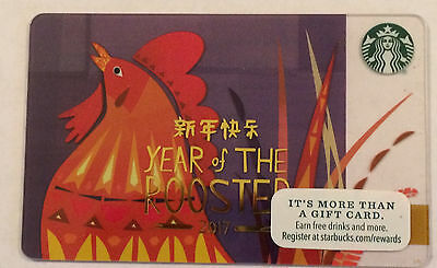 Starbucks 2017 Chinese New Year of the Rooster Card