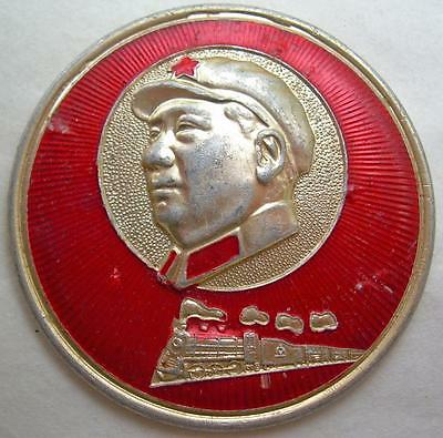 Chairman Mao Train Badge (Cooking) Pot Factory China Cultural Revolution