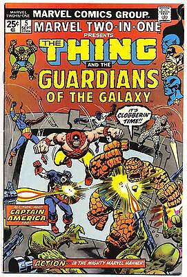 MARVEL TWO-IN-ONE #5 VG, 2nd app. GUARDIANS OF THE GALAXY! Comics 1974