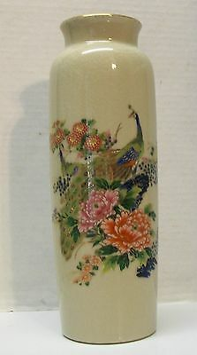 Japanese Porcelain Vase with Two Peacocks Flowers Gold Accents Marked Vintage