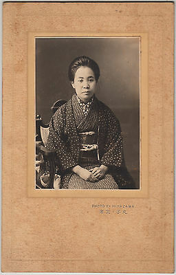 Antique Photo / Young Woman in Kimono / Japanese / c. 1920s