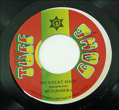 "MUTABARUKA & MARCIA GRIFFITHS ""Walking On Gravel"" Tuff Gong 7"" Reggae Vinyl 45"