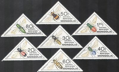 Mongolia 1980 Insects/Bees/Wasps/Flies/Nature Triangles 7v triangular set s5780
