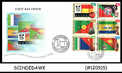 Papua New Guinea - 2004 Provincial Flags Definitive Stage 2- 6V - Fdc