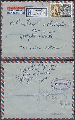 1964 Bahrain R-cover to Kuwait, MANAMA cds, arrival mark on reverse [bl0084]