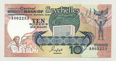 Seychelles 10 Rupees ND 1989 Pick 32 UNC Uncirculated Banknote