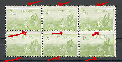 Serbia-Mnh Block Of 6 Stamps-Error-Moved Perforation-King Petar I -Look-1915.