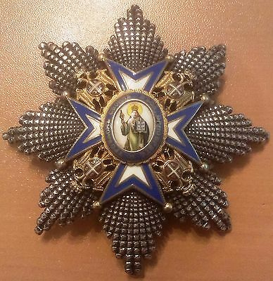 Serbia Serbian Yugoslavia Royal STAR for Order St. Sava 2nd class , Marked !RRR