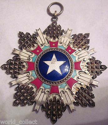 CHINA RARE Order of the Brilliant Star, Commander Cross , 3rd class !!medal