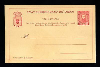 14648-etat independant du CONGO-OLD UNUSED POSTCARD 10 Ctmes.Carte postale