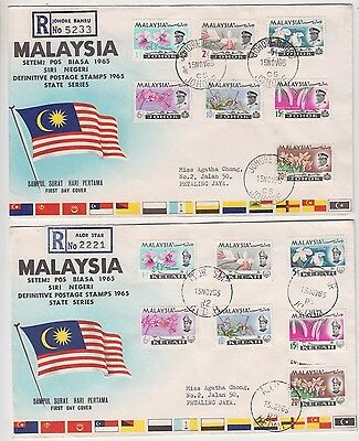 Stamps Malaysia 1965 state series sets of 7 on 13 registered FDC's, uncommon