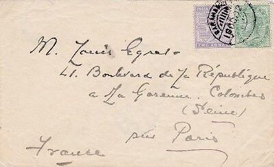 India Barabhum to France 1902 2 color Franking QV Cover Forwarded by Matthewson