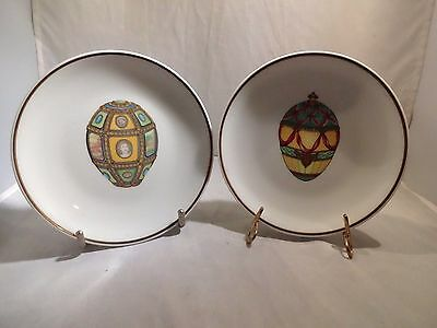 St Martin Email de Limoges - Faberge Egg Canape Plates
