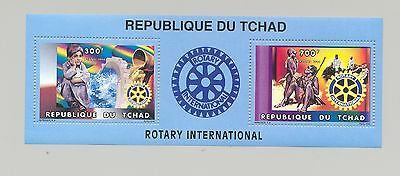 Chad 1996 Rotary, Children, Water, Food 1v Perf Compound Sheet