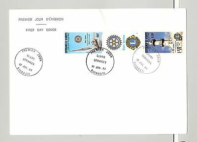 Djibouti 1983 Rotary, Lions Club, Mosque, Islam 1v Gutter Pair of 2v on 1 FDC