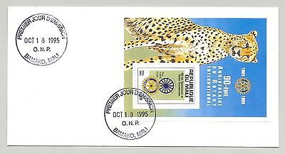 Mali 1995 Leopard, Wild Cats, Rotary 1v S/S on FDC