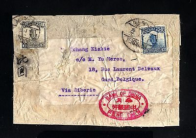 14682-CHINA-OLD WRAPPER BANK COVER SHENYANG (moukden) to BELGIUM.1926.Chine.CINA