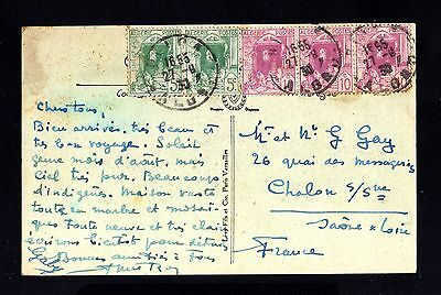 14576-ALGERIA-OLD POSTCARD BLIDA to CHALON (france)1930.WWII.FRENCH colonies.