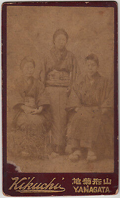 Antique CDV Photo / Family Trio / Japanese / Dated 1894