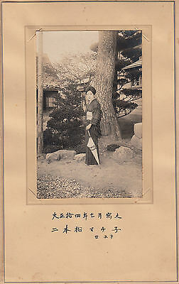 Antique Photo / Young Woman in Kimono, Memorial Image / Japanese / Dated 1926