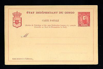 14678-etat independant du CONGO-OLD UNUSED POSTCARD 10 Ctmes.Carte postale